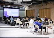 4차 산업시대 이끌 창의융합 인재양성 '베이스캠프'...경복대학교 AI소프트웨어융합과