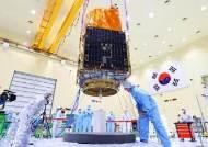정밀 지상관측용 차세대 중형위성 1호, 3월 20일 발사