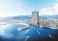 [분양 포커스] 탁 트인 바다 조망, 속초 중심 생활형숙박시설