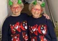 코로나가 운명 갈랐다, 96년 함께한 英 최고령 쌍둥이 이별
