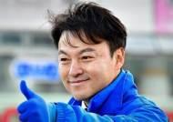 """文 """"퍼펙트"""" 극찬 '노사모 미키루크'···라임 돈 받은 이상호 실형"""