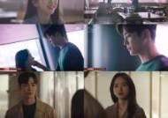 '선배, 그 립스틱', 방송 첫주부터 달군 원진아-로운 심쿵 명대사