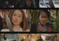 '바람피면 죽는다' 송옥숙, 홍수현 죽인 진범이었나 '오싹 엔딩'