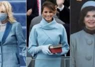 또 하늘색 입었다…美영부인들이 노린 60년전 '재키 스타일'