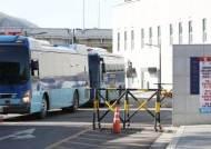 코로나 집단감염 동부구치소, 2주간 확진자 없으면 운영 정상화