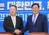 [단독] 김태년, 재계 달랠 '규제혁신 법' 들고 박용만 만난다