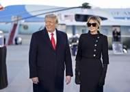 트럼프 탄핵안, 22일 상원으로?…민주당의 '타이밍' 고민