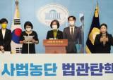 """이탄희 등 국회의원 107명 """"'사법농단' 판사 탄핵 제안"""""""