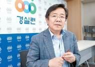 [월간중앙] 김헌동 경실련 부동산건설개혁본부장 직격 인터뷰