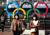 日 계속된 코로나 확산세···IOC, 도쿄올림픽 무관중 강행 의지