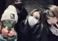 "CL·박봄·산다라박·공민지, 2NE1 완전체 회동 ""막내 생일 기념 번개"""