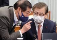 """靑 """"바이든 행정부 국가안보보좌관 첫 통화…한미동맹 재확인"""""""