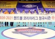두산, 6시즌 연속 정규리그 1위…챔프전 직행