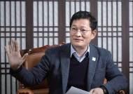 """[월간중앙] 송영길 """"북한도 베트남처럼 친미 되지 말란 법 있나"""""""