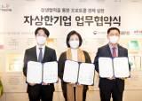 """이익공유제 선 그은 박영선 """"서울엔 프로토콜 경제 필요"""""""