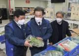 이성희 농협 회장, 온라인 배송 시스템 강화