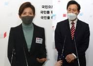 운동화 신은 나경원, 빨간 넥타이 오세훈···박영선엔 동시 비난