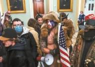 """美의회 덮친 시위대 """"트럼프가 시켰다""""…탄핵 결정타 되나"""