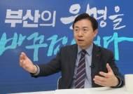 """부산 보궐 나선 김영춘 """"180석 힘으로 가덕도공항 첫삽 뜬다"""""""