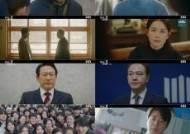 종영 '날아라 개천용', 권상우X정우성의 정의구현 역전극..유종의 미