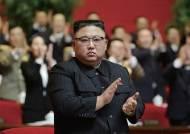 [월간중앙] 엄동설한에 '노마스크 8차 당대회' 연 북한의 노림수
