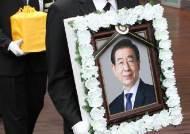 """[속보]인권위 """"박원순 성적 언동은 성희롱···피해자 주장 사실"""""""