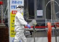 [속보] 신규확진 437명…대전發 집단감염에 다시 400명대