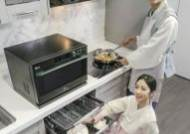 LG 신가전 3총사, 실내활동 증가에 매출도 '쑥쑥'