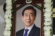 """친문 단체 """"정치공작""""…박원순 피해자에 '살인죄 고발' 예고"""