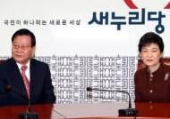 [장세정의 시선] 서울시장 선거 이긴다고 보수가 살아날까