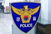 수원 세모녀 비극, 현장서 쓰러져 있던 친정엄마 구속영장 기각