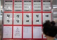 """""""벼락거지 될라"""" 2030 절박감···서울 강북·경기 집값도 껑충"""