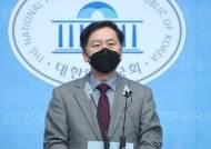 """김기현 """"유시민 대선 행보 가능성"""" 김경협 """"친문도 모르는 얘기"""""""