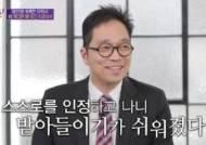 """배용준♥박수진→유재석·김가연 화환에 김영삼 """"영광, 감사"""""""