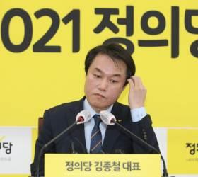 [타임라인] 김종철 정의당 대표, 장혜영 의원 성추행 의혹