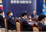 """文, 자영업 손실보상제 첫 언급 """"재정 감당할 범위서 검토를"""""""
