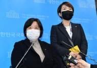 정의당, 초유의 당대표 성추행 사태…직무대행에 김윤기