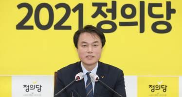 안희정·박원순·오거돈에 이어 김종철까지··· 진보진영 도덕성에 치명타