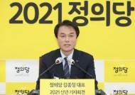 안희정·박원순·오거돈에 김종철까지…또 진보 성추행 퇴장