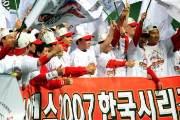 파란만장 인천 프로야구사… 신세계는 여섯 번째 주인