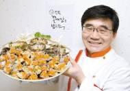 [남도의 맛&멋] 엄선된 국내산 꽃게만 사용…짜지 않고 고소한 '밥도둑' 꽃게장으로 유명
