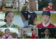 [시청률IS] '철인왕후' 신혜선♥김정현, 동침 후 사랑고백 15.1%