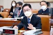박범계 13시간 마라톤 청문회에도…청문보고서 채택 불발