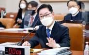 박범계 또 고발당했다…명예훼손 이어 고시생 특수폭행 혐의