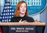 친절한 '바이든의 입' 백악관을 트위터서 해방시켰다