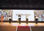 [라이프 트렌드&] 역사와 희망 담은 국내 유일 국가공원 … '용산공원' 국민과 함께 만들어간다