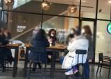 """[단독]사진 찍힌 <!HS>김<!HE>어준 턱스크, 마포구 """"과태료 처벌없다"""""""