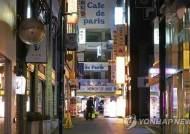 """""""술마시면 방역 위반 위험"""" 중대본이 밝힌 '밤 9시 운영 금지' 이유"""