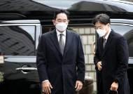 삼성도 특검도 상고 포기했다…형 확정 이재용 '8월의 희망가'