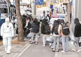 대전 종교단체 교육시설, 첫 유증상 학생 열흘 방치
